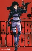 BLACK TORCH Vol.1