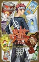 Food Wars: Shokugeki no Soma Last Fanbook: creators' specialite