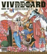 VIVRE CARD - ONE PIECE zukan -