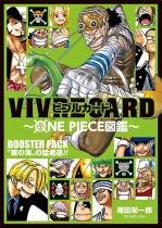 VIVRE CARD - ONE PIECE zukan - Booster Set Higashi no umi no mosa-tachi!