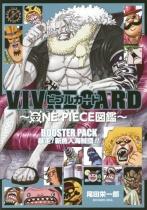 VIVRE CARD - ONE PIECE zukan - Booster Pack - Gyojinto (Fishman Island) no Kyoteki Tachi -