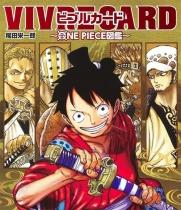 VIVRE CARD - ONE PIECE zukan - NEW STARTER SET Vol.1