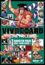 VIVRE CARD - ONE PIECE Zukan - Booster Pack Gokai! Densetsu no Otoko Tachi!!