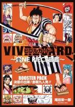 VIVRE CARD - ONE PIECE Zukan - Booster Pack Ketsui no Shutsujin! Akazaya Kunin Otoko!!