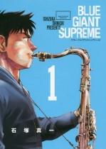 Blue Giant Supreme Vol.1
