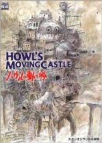 Howl's Moving Castle, Art of