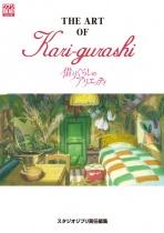 The Art of The Borrower Arrietty (Kari-gurashi)