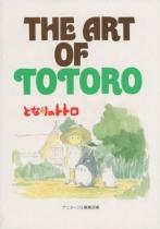 The Art of Totoro