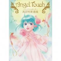 Angel Touch - Akemi Takada Illustration Collection