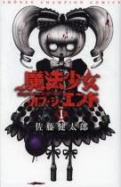 Maho Shojo of the End Vol.1