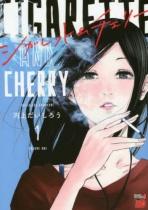 Cigarette And Cherry Vol.1