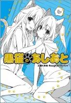 Mishima Kurone Rough Drawings: Rough&Sketch