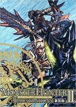 Monster Hunter Illustrations 2 (New Cover Edition)