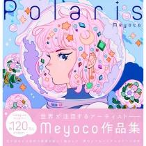 Polaris - The Art of Meyoco