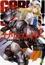 Goblin Slayer Vol.1
