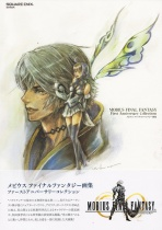 MOBIUS FINAL FANTASY Art Book First Anniversary Collections