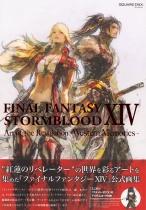Final Fantasy XIV - Stormblood - Art of the Revolution Western Memories