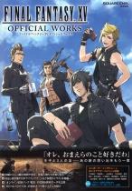 Final Fantasy XV Offical Works