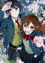 "Horimiya Art Book ""Sotsuaru"""