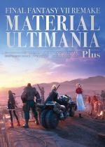 Final Fantasy VII Remake Material Ultimania Plus