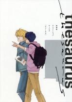 Akemi Hayashi Animation Works: thesauros