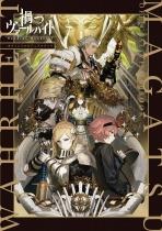 Magatsu Wahrheit Official Visual Book