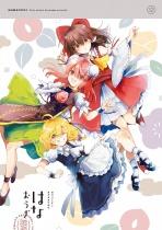 Toho Project Aya Azuma Art Book: Hana Ogi