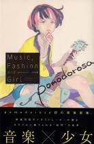 Pomodorosa Sakuhin Shu Music, Fashion and Girl