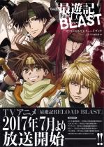 Saiyuki RELOAD BLAST Official Prelude Book