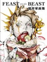 NekoshoguN Art Book FEAST and the BEAST