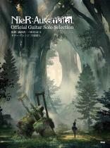 NieR:Automata Official Guitar Solo Selection