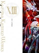 Kaneko Kazuma Art Works VIII