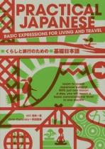 PRACTICAL JAPANESE Kurashi to Ryoko no Tame No Kiso Nihongo - Basic Expressions for Living and Travel
