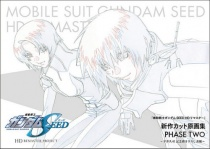 Mobile Suit Gundam Seed HD Remaster New Cut Original Drawings PHASE TWO