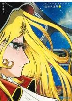 Queen Emerarudasu Fukkoku Definitive Edition 3