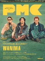 Pia MUSIC COMPLEX (PMC) Vol.20