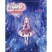 Alice Closet Illustrated Book