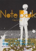 Note Book - Kobayashi Kei
