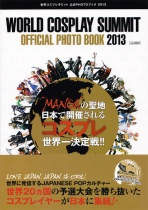 World Cosplay Summit Official Photo Book 2013