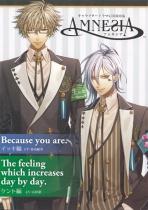 AMNESIA Ikki & Kento Hen Character Drama CD Book