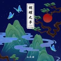 A.C.E - Mini Album Vol.4 - HJZM : The Butterfly Phantasy (KR)