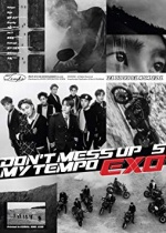 EXO - Vol.5 - DON'T MESS UP MY TEMPO (KR)