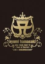 Ayumi Hamasaki - Asia Tour 2007 Tour of Secret