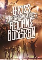 U-KISS - Japan Live Tour 2014 -Memories- Returns in Budokan