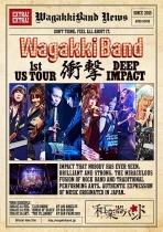 Wagakki Band - 1st US Tour Shogeki - DEEP IMPACT - DVD