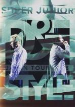SUPER JUNIOR-D&E - JAPAN TOUR 2018 ~STYLE~