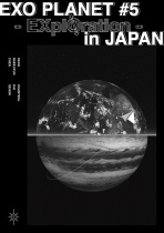 EXO - EXO Planet #5 - EXplOration - in Japan