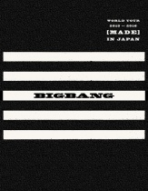 BIG BANG - World Tour 2015-2016 Made in Japan Deluxe Edition