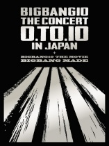 BIG BANG - BIGBANG10 THE CONCERT: 0.TO.10 IN JAPAN + BIGBANG10 THE MOVIE BIGBANG MADE Deluxe