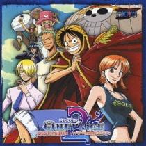 One Piece Best Album 2 Piece
